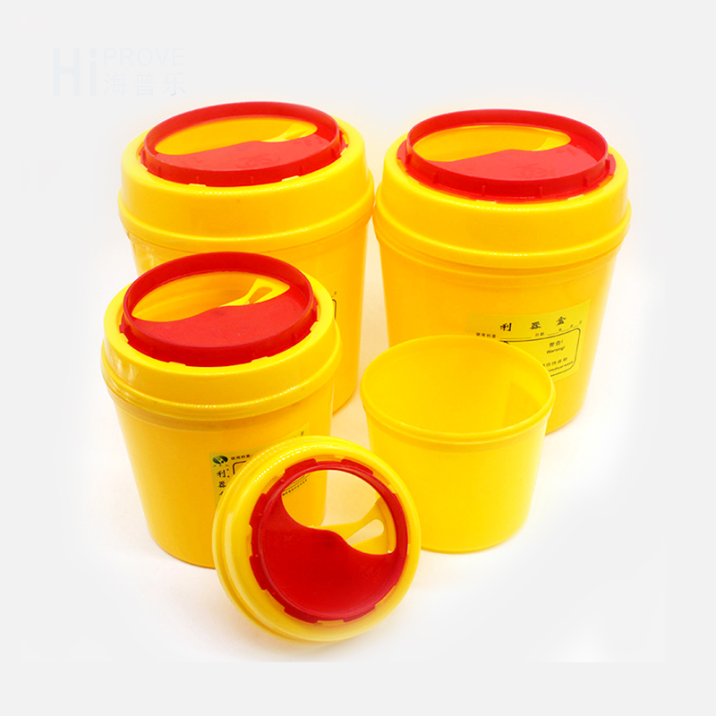 Medical Waste/Sharp Container