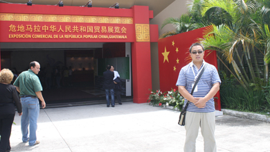 ALLPRO participated in 2012 CHINA-GUATEMALA exhibition