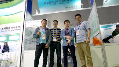 ALLPRO participated in 2016 CMEF exhibition in Shanghai City