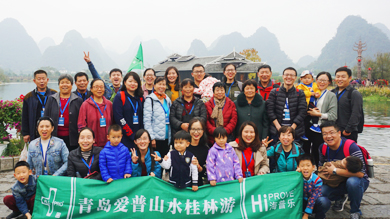 In order to enrich employees'' spare time, we organized a Guilin Tour.in 2018